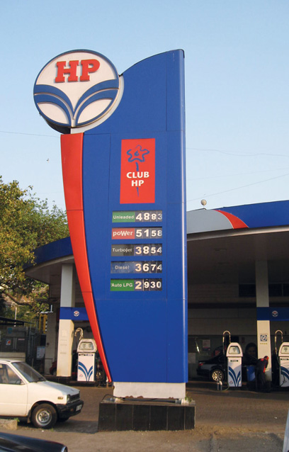 Company operated petrol pumps in bangalore dating 9